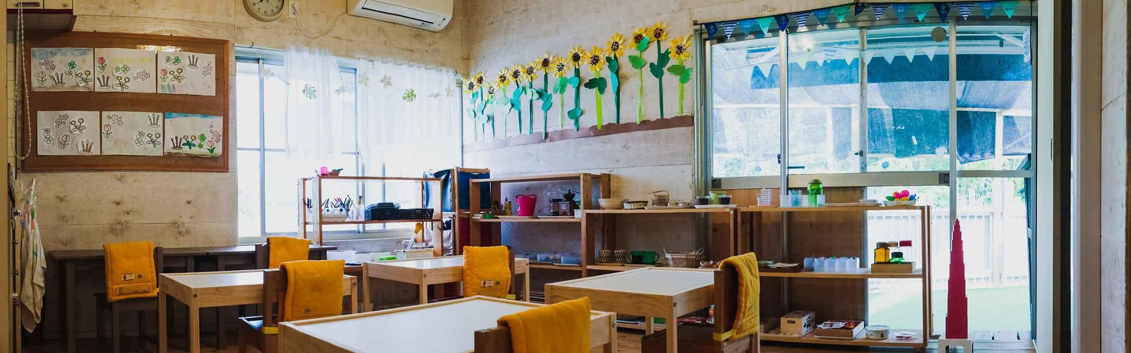 園児皆んなで学ぶ教室