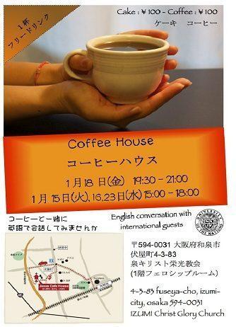 japan_coffee20house20web204-9188102-7354143-3870766