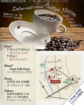coffee20house20hp-3552048-5561313-3519231