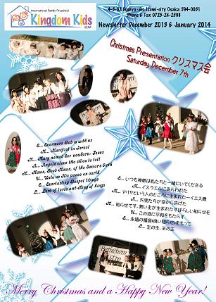 newsletter202013-12-8188727-3162292-9879170