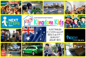 australia20summer20trip2014-6737923-3499879-7016445