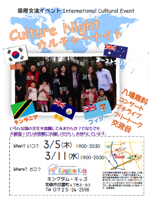 culture20night20for20web-9440300-4409050-4421847
