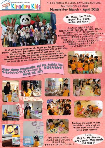 newsletter20march202015-3738748-8206214-8994388