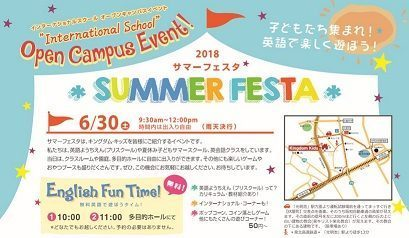 summer20fiesta20flyer-6563585-9097240-5869551