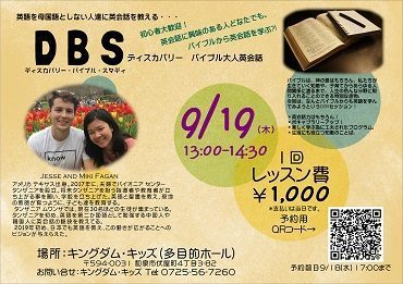 dbs20bible20class20jpeg-7779716-7348089-1201337